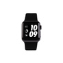 Apple_watch_series_2_nike__spacegray